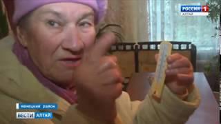 Село Кусак в Алтайском крае начинает замерзать