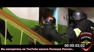 СПЕЦНАЗ РАБОТАЕТ задержание /  оперативная съёмка