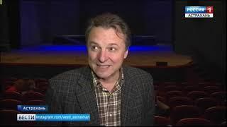 """""""Золотой петушок"""" по-новому. В Астраханском ТЮЗе готовятся к масштабной премьере"""