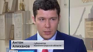 В Калининградской области выберут оператора, который будет заниматься ТКО
