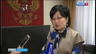 Калмыцкие законодатели  рассмотрели 10 вопросов