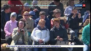 В Калмыкии прошли соревнования по стрельбе из лука
