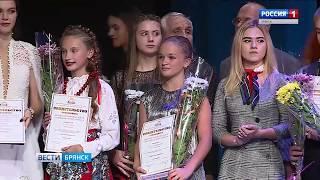 """""""Вести. Брянск"""" (эфир 18.09.2018 в 20:45)"""