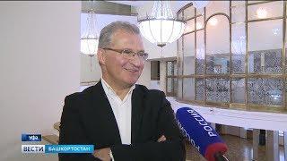 Ведущий федерального канала «Культура» Пьер Кристиан Броше побывал на репетиции «Урал-Батыра»