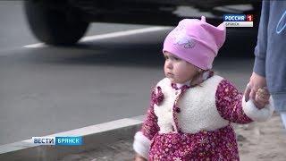 В Брянске  отметят  день ходьбы