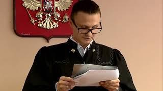В Заволжском суде Ярославля рассматривают дело об издевательствах над заключенным