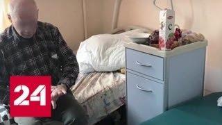 Убийство в больнице: в Москве пациент расправился с соседом по палате - Россия 24