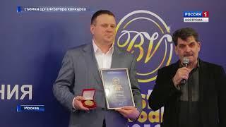 Продукцию Костромского ЛВЗ высоко оценили на международном дегустационном конкурсе