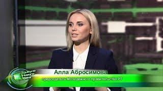 Молодёжное движение против коррупции. Трибуна Нового Века 03/12/18 ТНВ