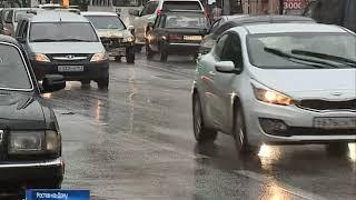 Сильный дождь, гроза, град, шквалистый ветер: на Ростов идет шторм