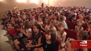 В Саранск приехал Ингушский ТЮЗ в рамках проекта «Большие гастроли для маленьких»