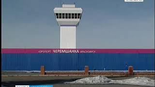 """Завершено строительство нового терминала красноярского аэропорта """"Черемшанка"""""""
