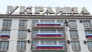 Чиновники, бизнесмены и случайные люди: кто в Украине попал под новые российские санкции