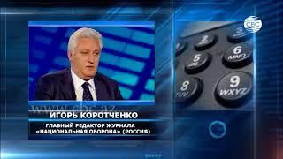 События в Армении идут вразрез с заявлениями нового руководства - МИД РФ