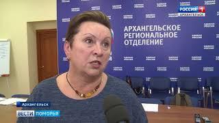 До внутрипартийного голосования в «Единой России» остаётся месяц