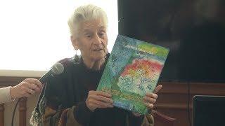 Уральская писательница Вера Сибирёва представила «Сказы и сказки»