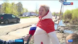 Качество нового асфальта в Беломорске не устроило местных жителей