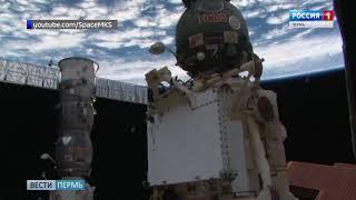 Пермский планетарий предлагает наблюдать за полетом МКС