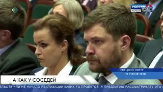 Безобразный бюджет в Ненецком округе