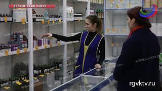 Инспекторы Россельхознадзора проверили ветаптеки и зоомагазины Махачкалы