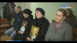 Наказание через полтора года: в Марий Эл виновнику гибели подростков наконец-то вынесен приговор