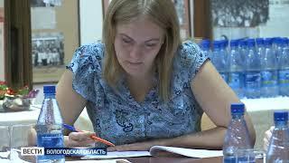 Лучшую швею выбрали в Вологодской области