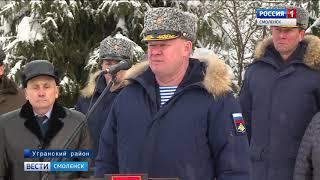 Командующий ВДВ почтил память погибших на Смоленщине десантников