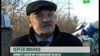 В Челябинске сохраняются НМУ второй степени