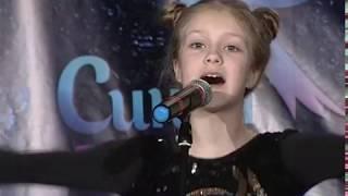 25 февраля в Ярославле пройдет отборочный тур телевизионного конкурса «Синяя птица»