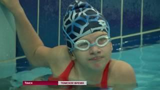 В Томске прошли первые соревнования по плаванию среди инвалидов