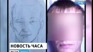 Обвиняемому в убийстве девочки в Братске продлили арест до 11 января