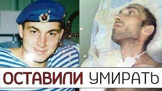 Оставили Умирать Ветерана Чечни После ДТП! Краснодар - Papa Today