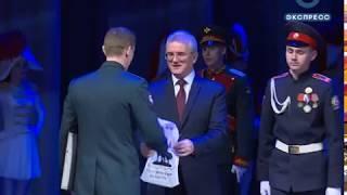 В Пензе наградили защитников Отечества