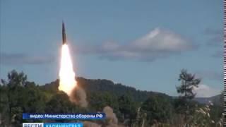 Опубликовано видео запуск баллистической ракеты расчётом «Искандер»