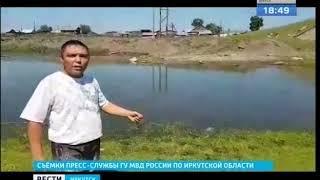 Тонущую девочку спасли местные жители в Нукутском районе