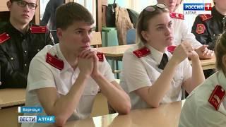 Чем занимаются кадеты Барнаульского кадетского корпуса?