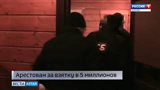 Опубликовано видео ареста Вадима Надвоцкого: его обвиняют во взятке в 5 млн рублей