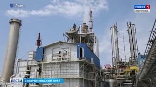 Ставропольские предприятия ждут новые экостандарты