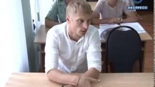В Заречном прошло второе заседание по делу нарушения «Горгаза»