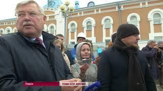 """""""Томские набережные"""" построены на треть"""