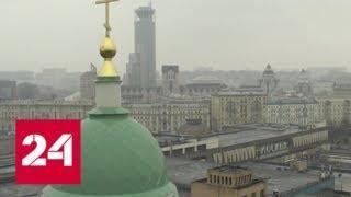 Дни исторического и культурного наследия начались в Москве - Россия 24