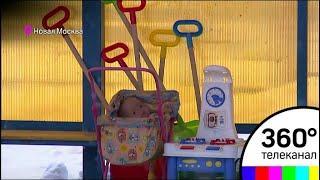 Подробности гибели трехлетней девочки в детском саду Новой Москвы