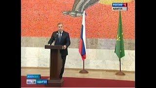 Мурат Кумпилов поздравил гостей и жителей Адыгеи с Днём республики