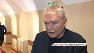 Депутаты Ярославской областной думы решили, куда вложить дополнительные средства бюджета