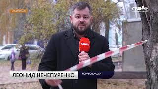 В Ставрополе устраняют последствия непогоды