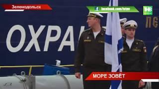 Сегодня на Зеленодольском заводе спустили на воду пограничный сторожевой корабль - ТНВ