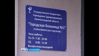 Больница в поселке А. Космодемьянского продолжит функционировать в прежнем режиме