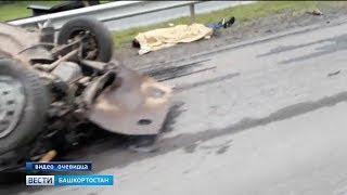 В Башкирии на трассе М-7 перевернулась легковушка, есть погибшие