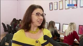 Костромских студентов начали обучать инновационным подходам в бизнес-информатике
