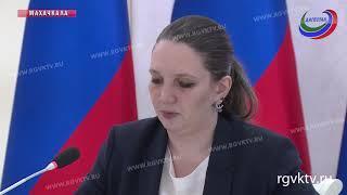Земельные вопросы рассмотрела в Дагестане Правительственная комиссия